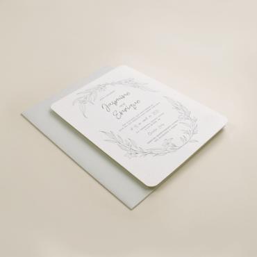 invitacion de boda Damasco. Diseño a una tinta. invitacion con sobre gris